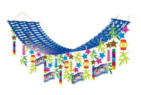ハート 折り紙 折り紙 天の川 作り方 : amzax.com