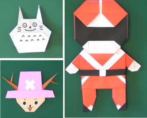 簡単 折り紙 男の子 折り紙 : amzax.com